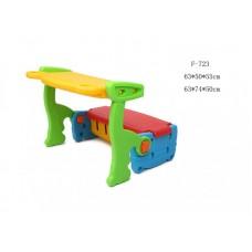 Стол –трансформер F-723
