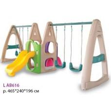 Игровой комплекс Lerado LAB-616
